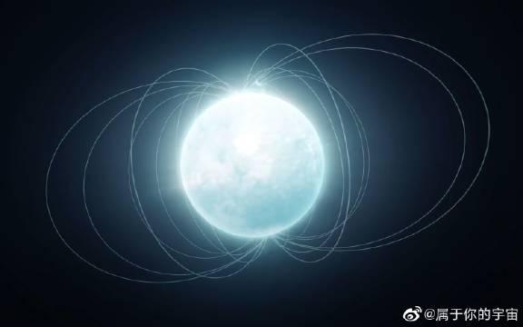 如果一颗磁星,进入我们的太阳系怎么办?