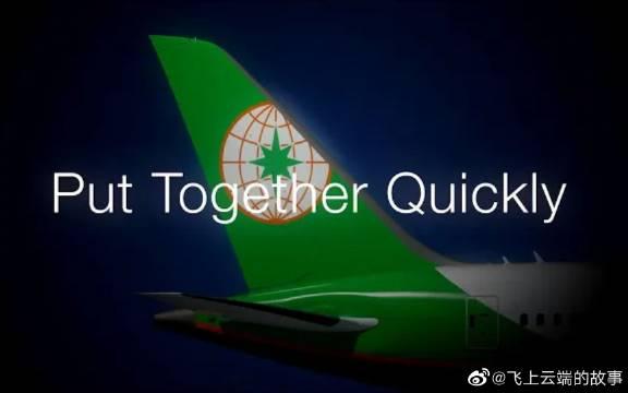 长荣航空首架波音787-10制作过程!