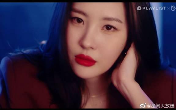 Solo女王首个OST MV预告一杯魅惑开撩!~