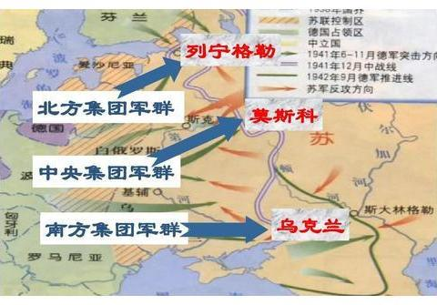二战德国北方,中央,南方集团军群,哪个集团军群战斗力强?