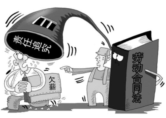 咸宁市根治欠薪夏季行动显成效 为劳动者追回工资3356万元