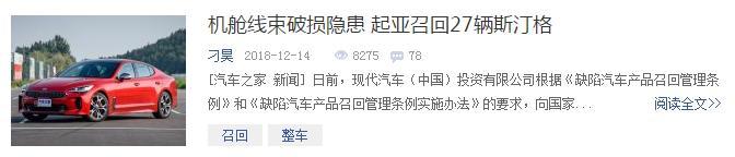 """韩版""""帕拉梅拉"""",轴距2.9米,安全测试韩系第一,28万却没人买"""
