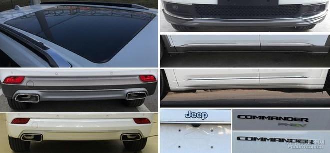 Jeep指挥官插电混动版申报图曝光, 油耗仅1.6L
