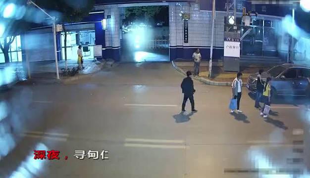 两牛人~派出所门口动拳脚,被民警顺手拎进拘留所!评语