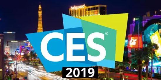 作为一个拥有50多年历史的展会,2019年的CES又有哪些看点呢?
