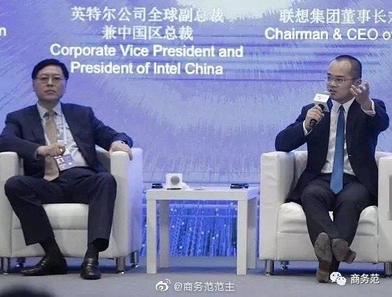 """还有不少企业家意外""""抢镜"""":王兴打了条渐变蓝领带"""