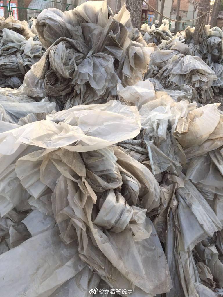 根据1月19日发布的关于进一步加强塑料污染治理的意见