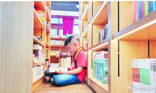 合肥市5家实体书店入选2019年度全省示范店