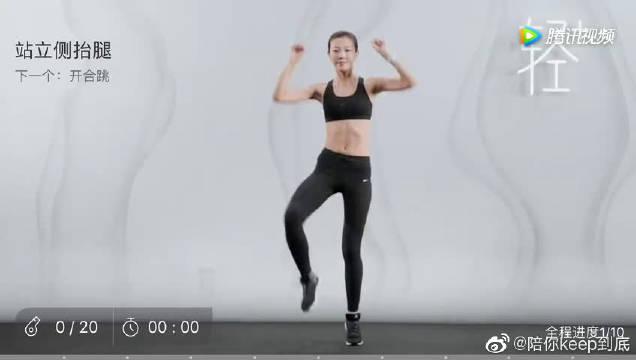打造纤细腿型,7天腿围瘦一圈!轻加大腿内侧紧致训练!