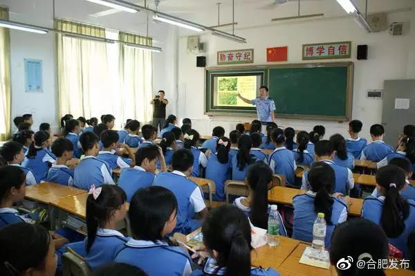 市区义务教育入学继续网上报名