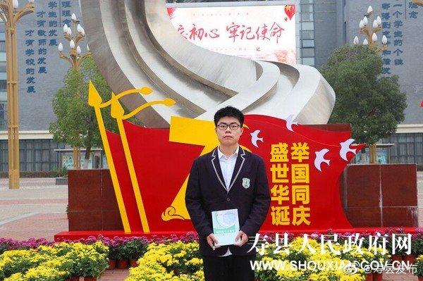 寿县一中季晓冉同学入选中国化学奥林匹克竞赛决赛省集训队