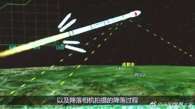 """嫦娥四号成功两器互拍,玉兔二号送来月球背面""""牵手照""""!"""