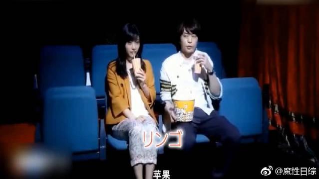 """交给岚吧:石原里美和樱井翔词语接龙,两个人都太会""""撩""""了!"""