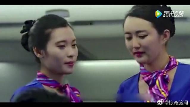 四川方言搞笑配音,男子第一次坐飞机,把空姐笑坏了!