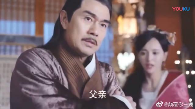 锦绣未央:终于遭报应了!李长乐想伤害未央,结果刺伤了父亲!