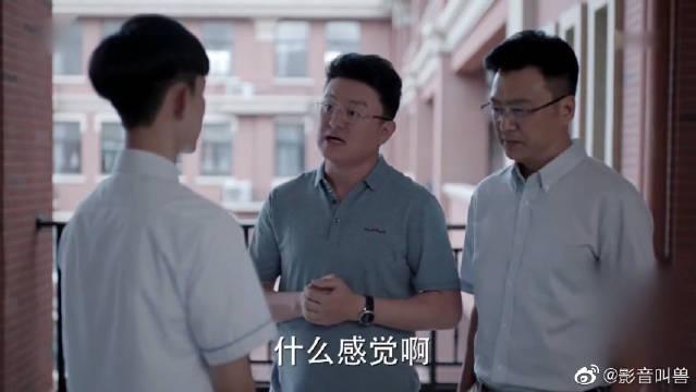 少年派:即将文理分班,文科跟理科的班主任,都来争取中考状元