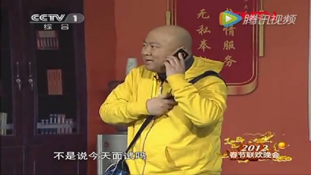 《面试》郭冬临、魏积安、傅浚琪,何军。是1993年以来