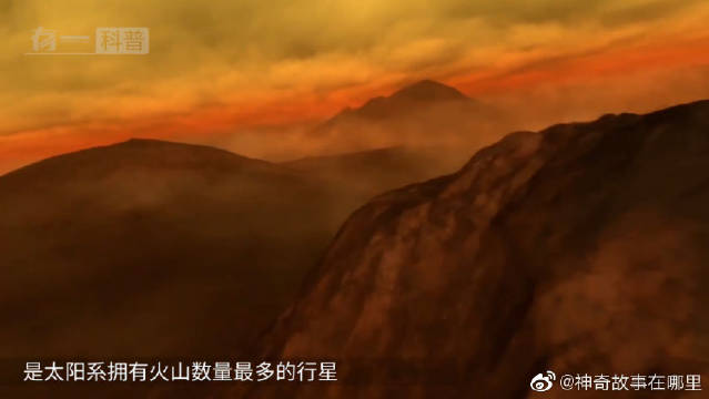 金星没有板块构造,但为什么会有10万火山?