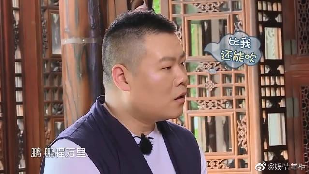 王俊凯 苏有朋 赵薇 舒淇 白举纲 中餐厅
