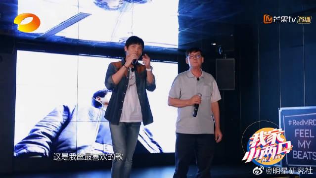 向佐带郭爸爸去KTV唱歌,郭爸爸歌技惊人超有范!