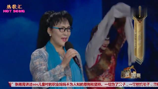 宗庸卓玛献唱时代经典《青藏高原》