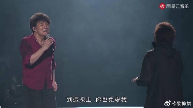与同台,唱《志明与春娇》是所有版本中最靠谱的!