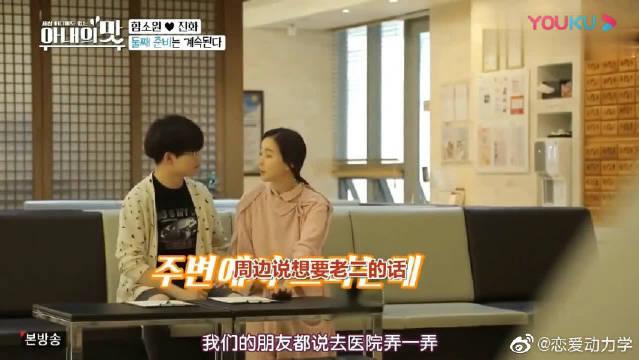 陈华咸素媛听医生说54岁也有产子成功的案例,顿时有了信心