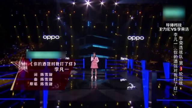 @李荣浩 在《中国好声音》中为学员选择网络歌曲参赛引发网友热议