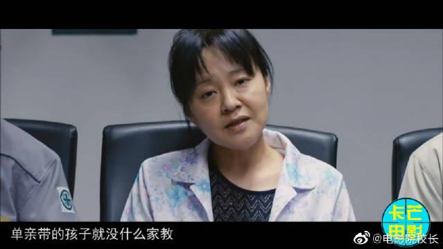 根据真实事件改编,高一女生被三个学长欺辱并被录了视频