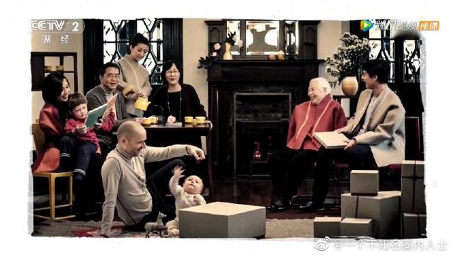 蒋琼耳讲述外公、外婆的民国爱情故事,听完真的超感动