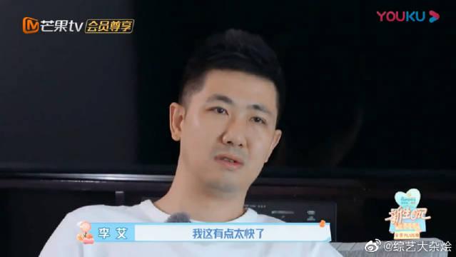 李艾生产时羊水喷了医生一身,张徐宁看她被阵痛折磨差点哭了