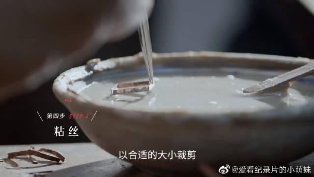 釉色入心,国礼珐琅邂逅传世青瓷,中国人的骄傲