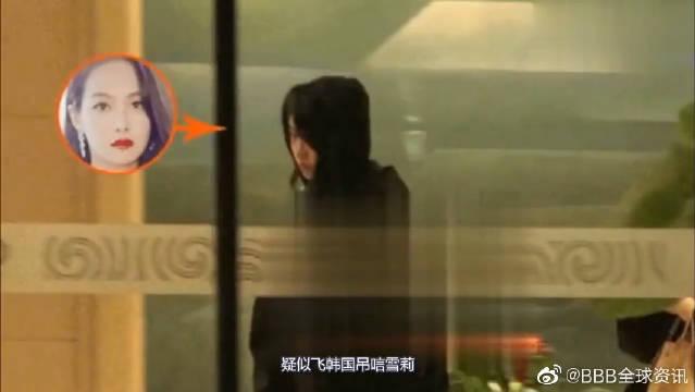 深夜现身机场,疑似飞韩国吊唁雪莉,全黑打扮表情悲伤!