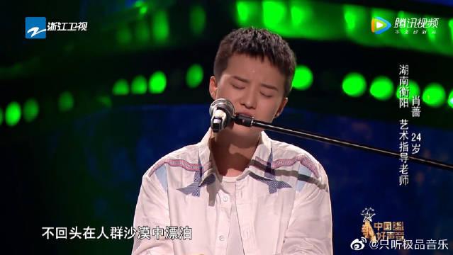 """""""短发王菲""""肖蔷演唱的这首《无问西东》"""