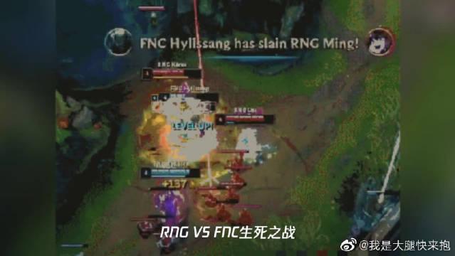 RNG梦碎柏林,欧城喜极而泣!FNC晋级八强!