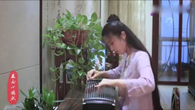 古筝演奏《月半小夜曲》,是古乐器和现代音乐的完美结合没错了