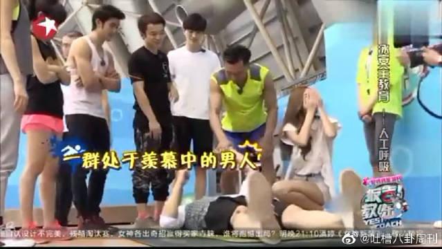 耿乐邀请郑秀妍做人工呼吸,郑秀妍吻下去的那一刻,逗乐观众!