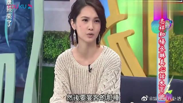 杨丞琳谈到李荣浩的部分,全程害羞脸通红太甜惹!