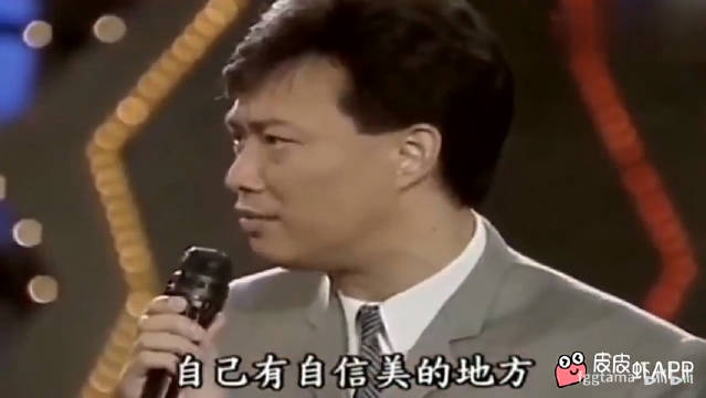 污妖王费玉清:当时的周慧敏是真漂亮啊