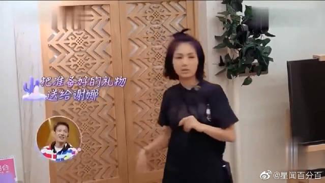 杨千嬅送给的见面礼很特殊,很贴心!很适合大大咧咧的娜姐!