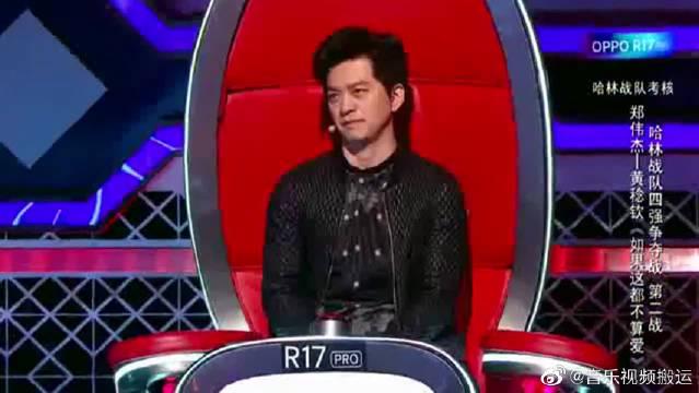 黄稔钦和郑伟杰深情演唱一首《如果这都不算爱》,耳朵就要怀孕了!