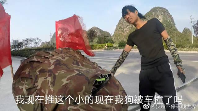 贵州凯里小伙一人独自徒步三亚,他的狗狗在桂林被车撞成了重伤