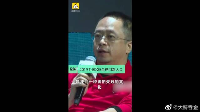 周鸿祎:要包容罗永浩和王思聪的失败,不能走抄袭大公司的路!