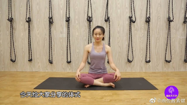 一个简单又有效的瑜伽体式,排毒又养颜,让你时刻年轻有活力!