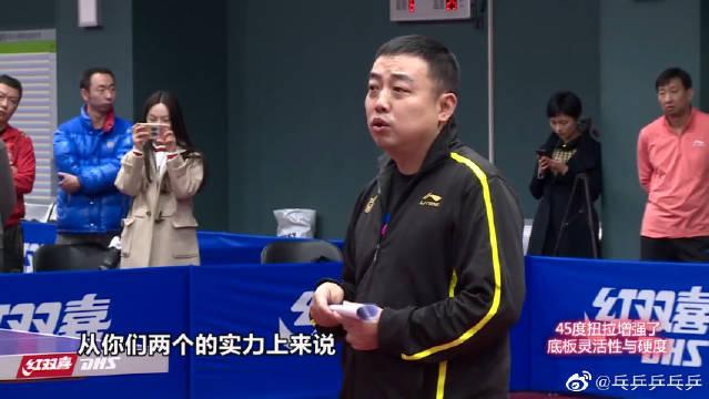 刘国梁直通训话:刘丁硕徐晨皓周雨表现令我满意