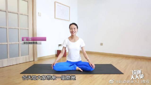 小姐姐都在练的瑜伽体式,排毒养颜滋养子宫,告别生理期疼痛