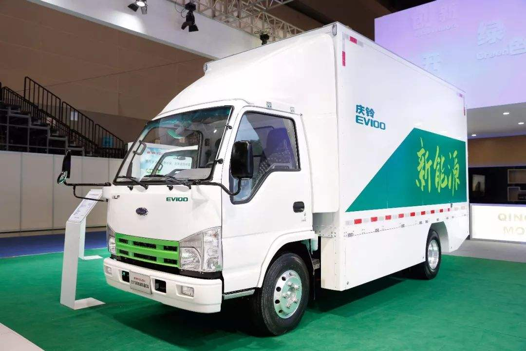 庆铃汽车正式进军新能源车市场,庆铃EV100现场交付
