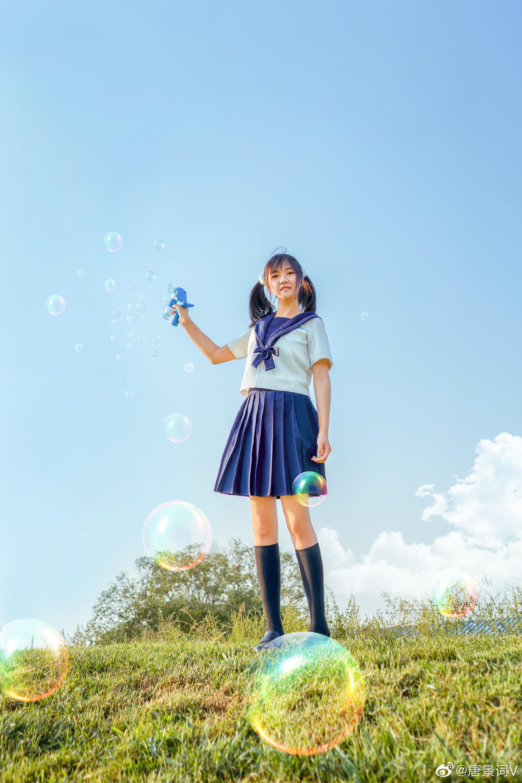 2019夏天最后拍的一组图出镜:@朔小踹是小野猫 @唐景词V