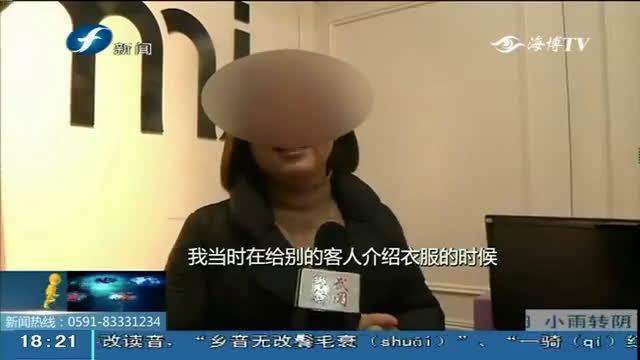 逛街偷衣服 女子被拘留