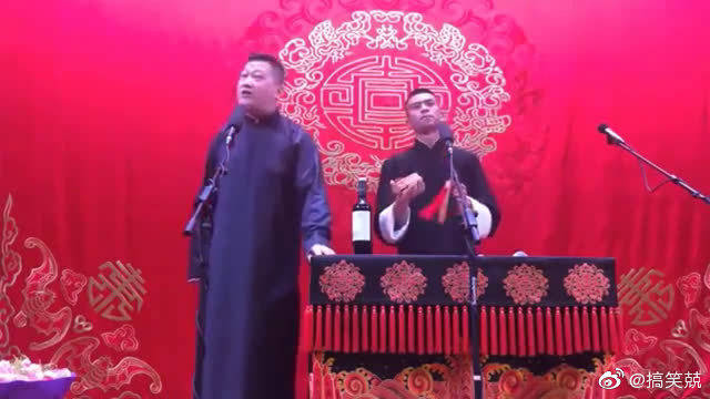 张鹤伦唱同仁堂跑调了,台下观众爆笑